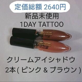 K-Palette - 1DAY TATTOO クリームアイシャドウ 2本 ピンク&ブラウン