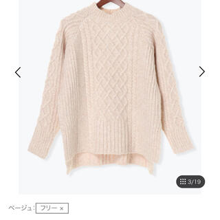 Techichi - Techichi ニットセーター 未使用