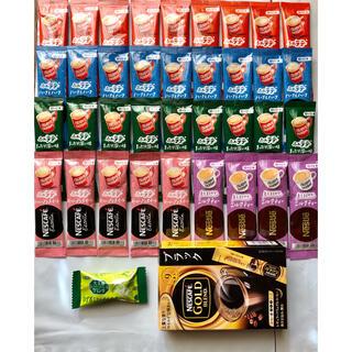 ネスレ(Nestle)の★スティックコーヒー46本 ネスカフェふわラテゴールドブレンドブラック チョコ付(コーヒー)