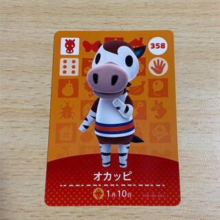 ニンテンドースイッチ(Nintendo Switch)のオカッピ amiiboカード(カード)