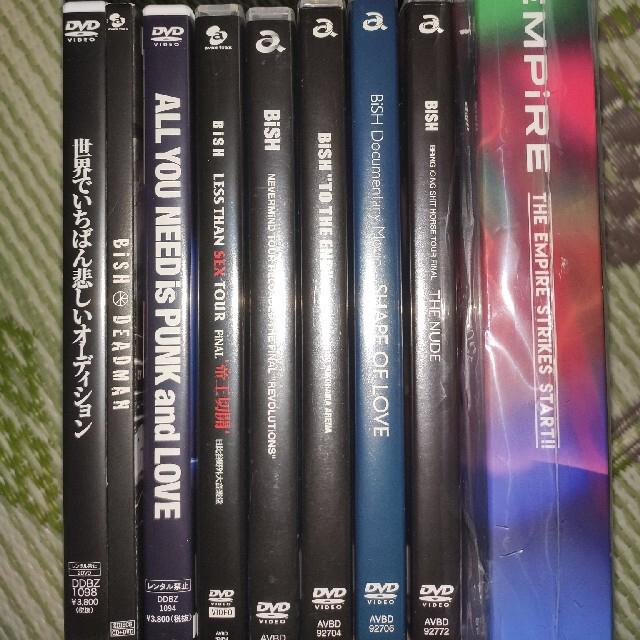 BiSH EMPiRE DVDセット エンタメ/ホビーのDVD/ブルーレイ(ミュージック)の商品写真