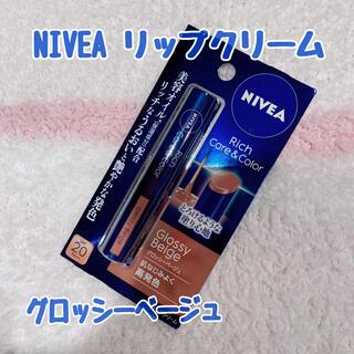 ニベア(ニベア)の【新品】NIVEA リップクリーム(リップケア/リップクリーム)