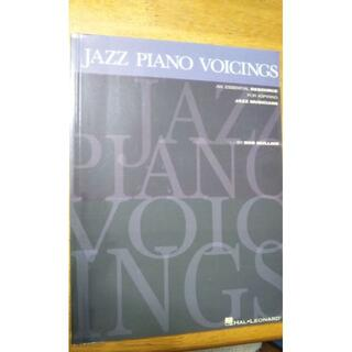 Jazz Piano Voicings ジャズピアノ 洋書(その他)