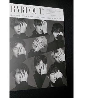 ジャニーズ(Johnny's)のBARFOUT! Culture Magazine From Shi vol.3(アート/エンタメ)