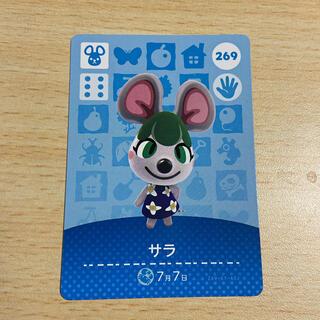 ニンテンドースイッチ(Nintendo Switch)のサラ amiiboカード(カード)