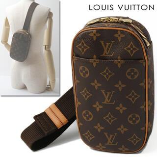 LOUIS VUITTON - 廃盤 美品 ルイヴィトン VUITTON ボディバッグ