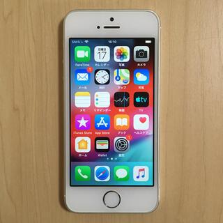 アップル(Apple)のiPhone5s 16GB au バッテリー99% 完動品(スマートフォン本体)