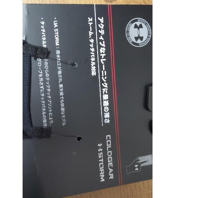 UNDER ARMOUR(アンダーアーマー)のアンダーアーマー 手袋 ライナー メンズのファッション小物(手袋)の商品写真