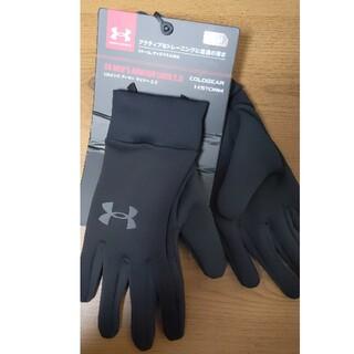UNDER ARMOUR - アンダーアーマー 手袋 ライナー