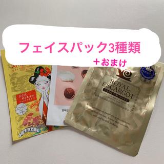 ミシャ(MISSHA)の【お値下げ】フェイスマスク 3種類 韓国 琉球美肌 エスカルゴ シアバター(パック/フェイスマスク)