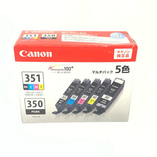 Canon - Canon インクタンク
