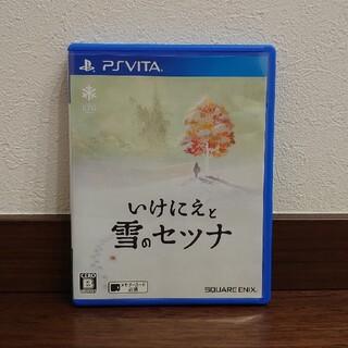 いけにえと雪のセツナ Vita(携帯用ゲームソフト)