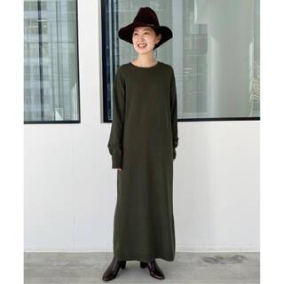 L'Appartement DEUXIEME CLASSE - L'Appartement Knit Dress
