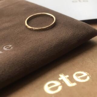 エテ(ete)のete K10 クレール カットリング イエローゴールド(リング(指輪))