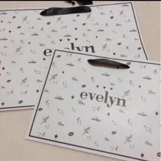 エブリン(evelyn)のエブリン ショッパー ショップ袋 evelyn アンミール(ショップ袋)