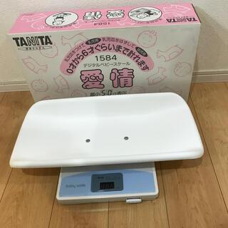 タニタ(TANITA)のタニタ デジタルベビースケール 愛情 1584(ベビースケール)