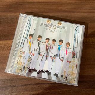 Johnny's - King&Prince シンデレラガール 初回限定盤A