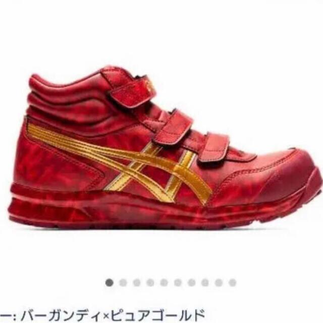 asics(アシックス)のアシックス 安全靴  28センチ  メンズの靴/シューズ(その他)の商品写真
