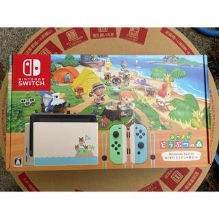 Nintendo Switch - 完品新品 任天堂スイッチ本体 あつまれ動物の森同封版 欠品無し 店印付き