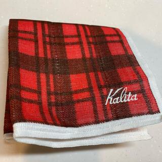 カリタ(CARITA)のKalita オリジナルキッチン布巾 新品未使用(収納/キッチン雑貨)