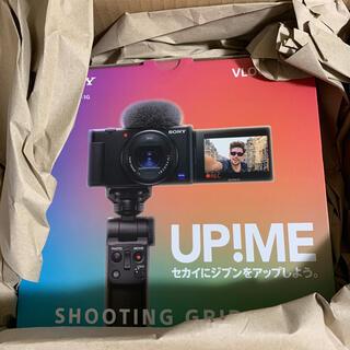 ソニー(SONY)のZV-1G(コンパクトデジタルカメラ)