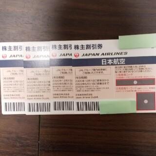 日本航空(JAL)株主割引券4枚(航空券)