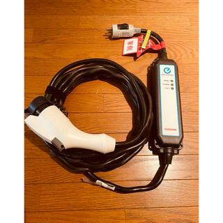 日産 - 日産リーフ充電ケーブル7.5m