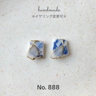 ピアスNo.888 大振り★シー陶器×シーグラス 金継ぎ風ピアス/イヤリング(ピアス)
