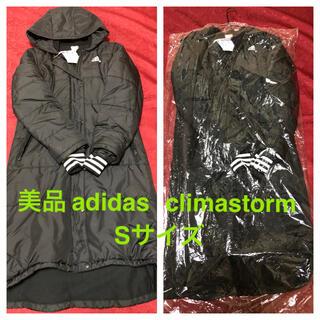 adidas - 美品 adidas   climastorm  ロングコート Sサイズ