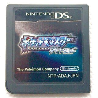 ニンテンドーDS(ニンテンドーDS)の【DS】ポケットモンスター ダイヤモンド(携帯用ゲームソフト)