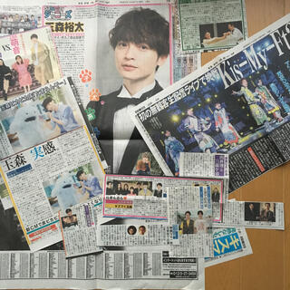 Kis-My-Ft2 - Kis-My-Ft 日刊スポーツ切り抜き