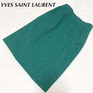 サンローラン(Saint Laurent)の美品♪クリーニング済☆イヴサンローラン☆深緑色の膝丈スカート(ひざ丈スカート)