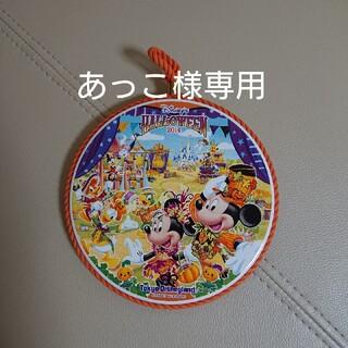 ディズニー(Disney)の【新品・未使用】ディズニー 鍋敷き ハロウィン🎃 2014(キャラクターグッズ)