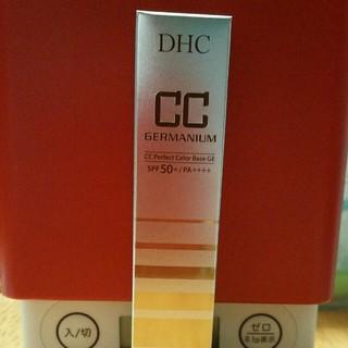 ディーエイチシー(DHC)の◆めいmama様専用◆【DHC】CCパーフェクトカラーベース(コントロールカラー)