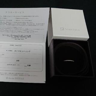 スタージュエリー(STAR JEWELRY)のK10WG  ダイヤモンドリング(リング(指輪))
