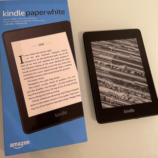 Kindle Paperwhite wifi 8GB 広告つき(電子ブックリーダー)