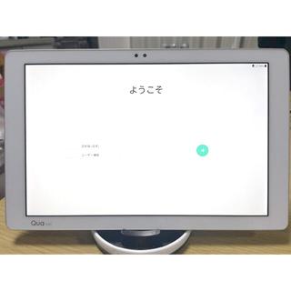 エルジーエレクトロニクス(LG Electronics)のキュアタブ PZ タブレット ジャンク(タブレット)