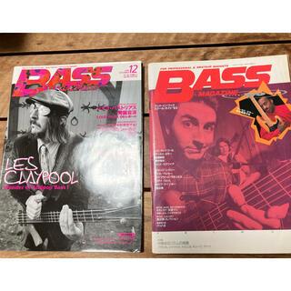 BASS MAGAZINE  1993 7月号 2006 12月号(その他)