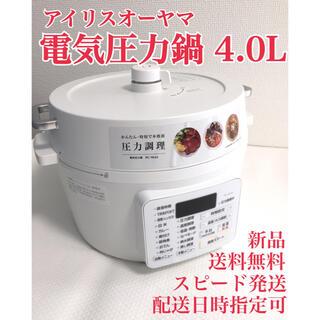 アイリスオーヤマ - 【新品】電気圧力鍋 4.0L PC-MA4-W アイリスオーヤマ