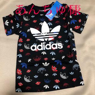 adidas - アディダス キッズ Tシャツ