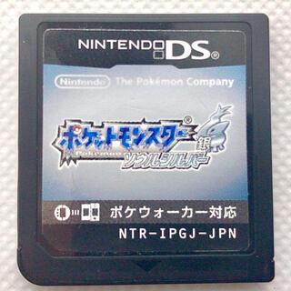 ニンテンドーDS(ニンテンドーDS)の【DS】ポケットモンスター 銀 ソウルシルバー(携帯用ゲームソフト)