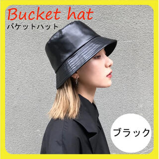 【数量限定】バケットハット レザーハット 黒 バケハ 韓国 男女兼用