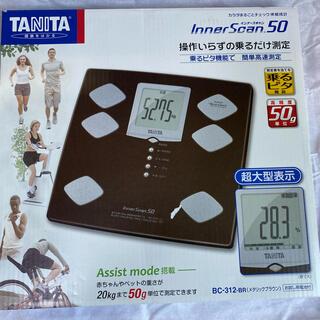 タニタ(TANITA)のTANITA  体重計 体組成計     BC-312-BR(体重計/体脂肪計)