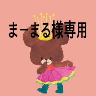 雑貨(ノート/メモ帳/ふせん)