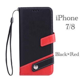 iPhone8 7 手帳型ケース レザー ツートンカラー マルチカラー ブラック(iPhoneケース)