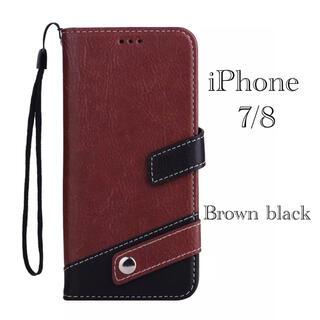iPhone8 7 手帳型ケース レザー ツートンカラー マルチカラー ブラウン(iPhoneケース)