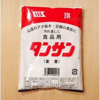 重曹 ベーキングパウダー 500g 食品用(その他)