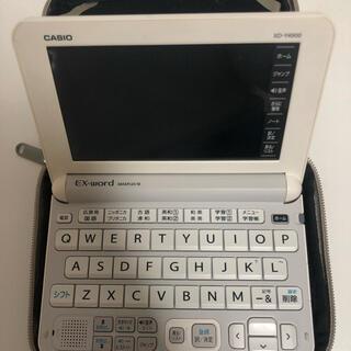 カシオ(CASIO)のCASIO EX-word dataplus10 XD-Y4900(電子ブックリーダー)