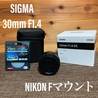シグマ(SIGMA)の【即購入OK】SIGMA30F1.4 DC HSM/N(レンズ(単焦点))