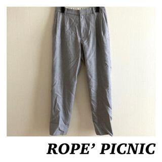 ロペピクニック(Rope' Picnic)の【美品】ROPE' PICNIC♡ロペピクニック パンツ ビジネス オフィス(カジュアルパンツ)